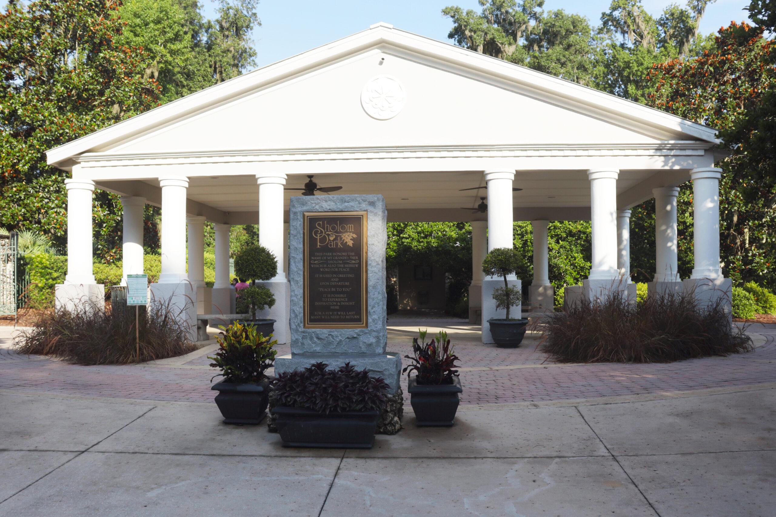 Sholom Park - Pavillion